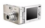 Accessoires pour Kodak EasyShare One