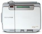 Accessoires pour Olympus IR-500